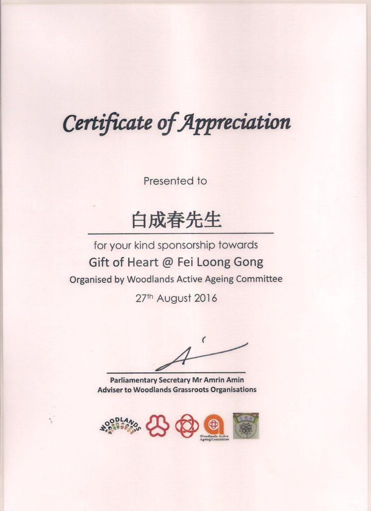Certificate 27.08.2016